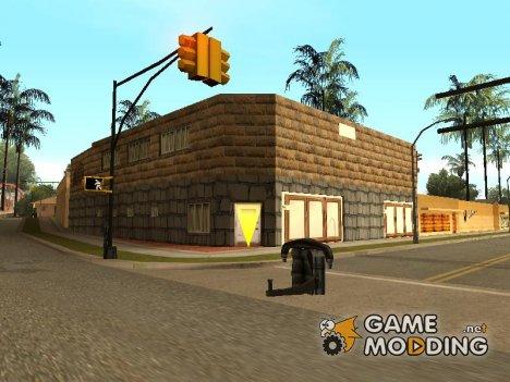 Новые текстуры спортзала для GTA San Andreas