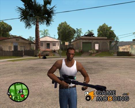 Снайперская винтовка for GTA San Andreas