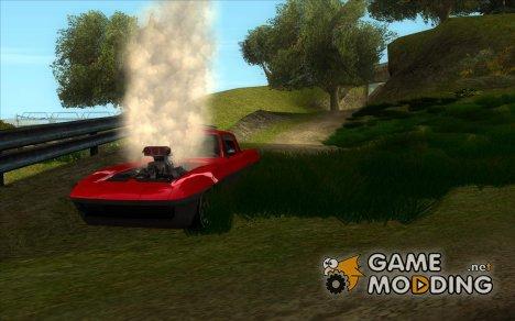 Дорожное приключение 2.0 for GTA San Andreas