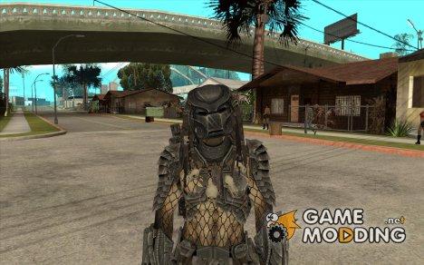 Predator Хищник (в маске) для GTA San Andreas