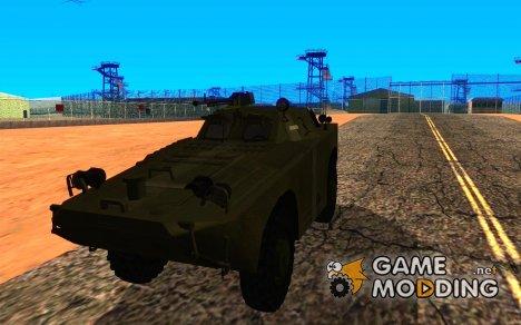БРДМ-1 Скин 2 for GTA San Andreas