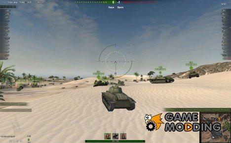 Прозрачная панель повреждений for World of Tanks
