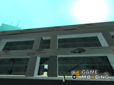 Новый салон ВАЗ №2 для GTA San Andreas