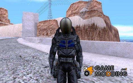 Костюм с замкнутой системой дыхания (Сева) for GTA San Andreas