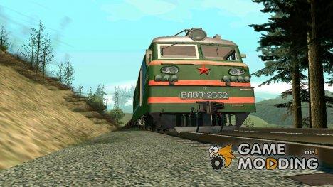 Пак Русского ЖД транспорта by Gmn-Robots для GTA San Andreas