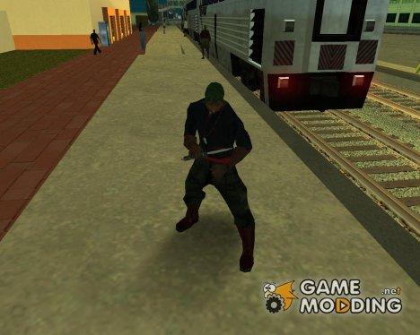 Новая анимация пистолета и ножа для GTA San Andreas