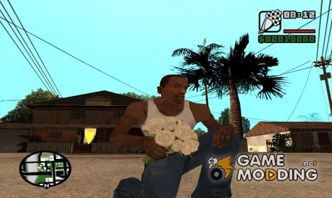 Новый букет цветов for GTA San Andreas