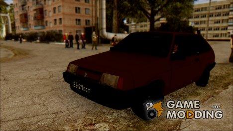 ВАЗ 2108 Короткокрылая for GTA San Andreas