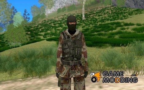 Террорист for GTA San Andreas