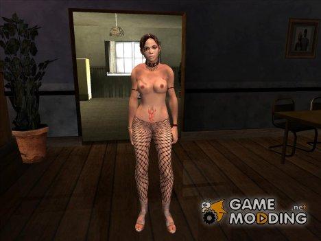 Shiva Reskinned для GTA San Andreas