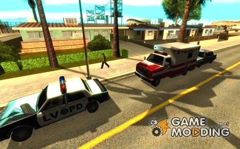 Городские службы версия 2 для GTA San Andreas