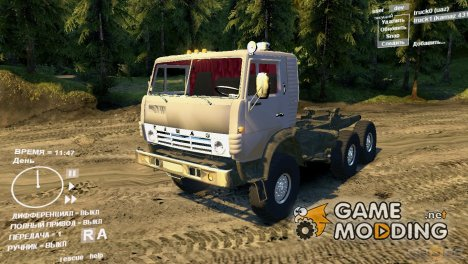 КамАЗ 4310 для Spintires DEMO 2013