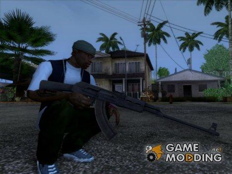 РПК-74 из Battlefield 3 for GTA San Andreas