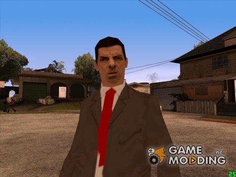 Мистер Бин v2 for GTA San Andreas