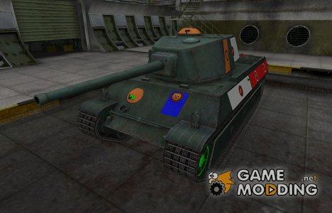 Качественный скин для AMX M4 mle. 45 для World of Tanks