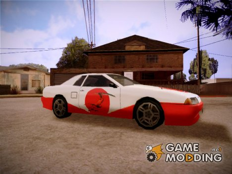 Samurai Vinyl for Elegy for GTA San Andreas
