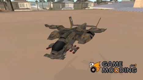 Ястреб for GTA San Andreas