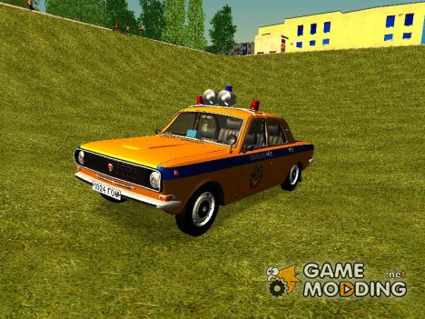ГАЗ 24-10 ГАИ для GTA San Andreas