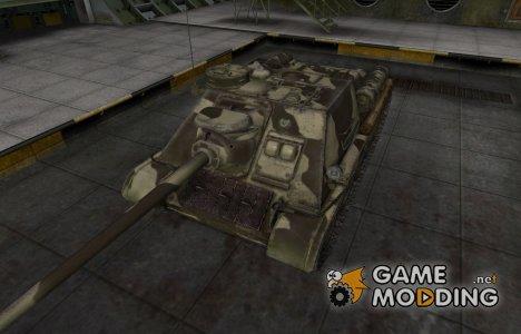 Пустынный скин для СУ-100 для World of Tanks