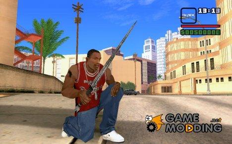 Morgul Blade для GTA San Andreas