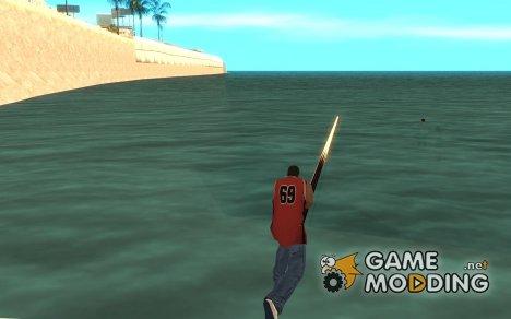Рыбалка для GTA San Andreas