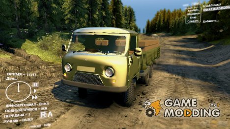 УАЗ 452ДГ v2.0 для Spintires DEMO 2013