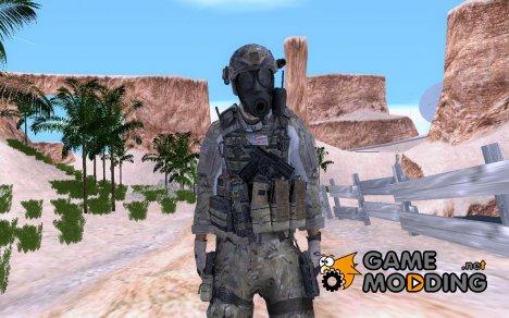 Сэндмен в противогазе for GTA San Andreas