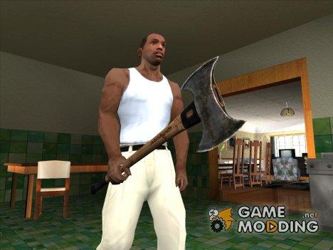 Doubleaxe (SH DP) для GTA San Andreas