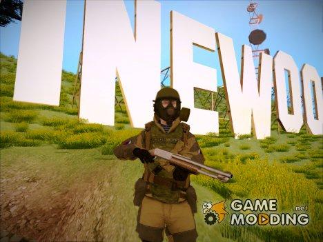 Униформа медика РФ из WarFace для GTA San Andreas