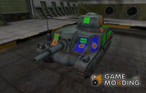 Качественный скин для Somua SAu 40 для World of Tanks