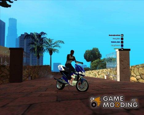 Скутер Yamaha Aerox for GTA San Andreas