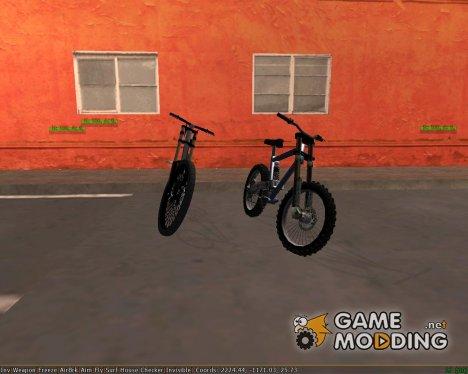 Новые велосипеды для GTA San Andreas