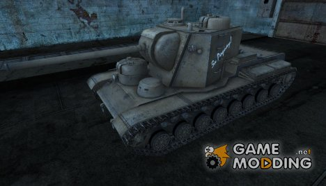 КВ-5 14 для World of Tanks