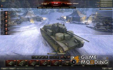 Зимний ангар для World of Tanks for World of Tanks
