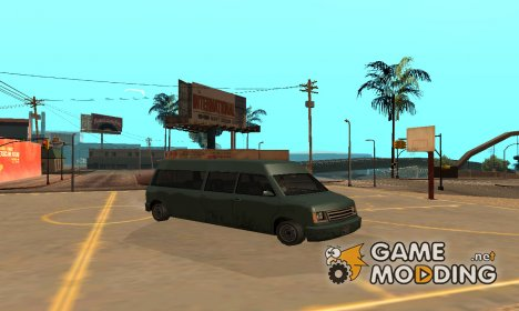 Moonbeam Super Custom для GTA San Andreas