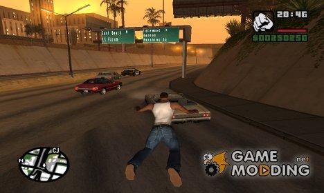 Gravity hook для GTA San Andreas
