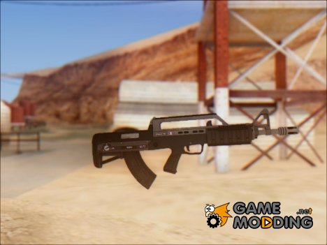 GTA V Vom Feuer Bullup Rifle for GTA San Andreas
