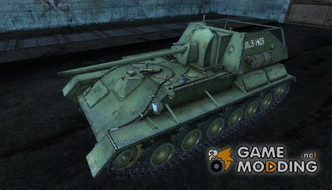 СУ-76 for World of Tanks