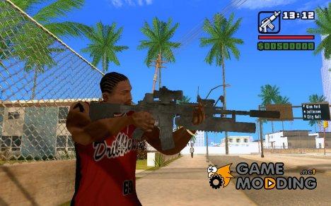M4 с оптическим прицелом для GTA San Andreas