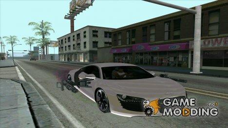 Пак для читеров v 2.0 для GTA San Andreas