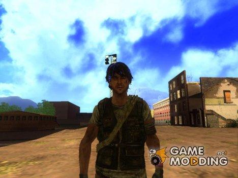 Адам для GTA San Andreas
