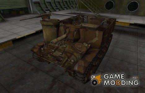 Американский танк M37 для World of Tanks