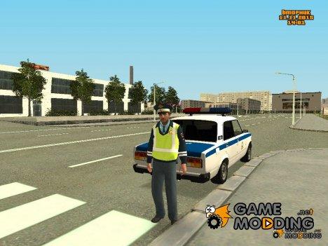 Пак сотрудников Полиции и ДПС для GTA San Andreas