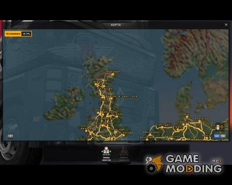 Цветная карта Европы для Euro Truck Simulator 2