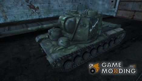 КВ-5 17 for World of Tanks