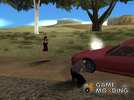 Дорожное приключение for GTA San Andreas