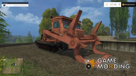 LT 65 Forest for Farming Simulator 2015