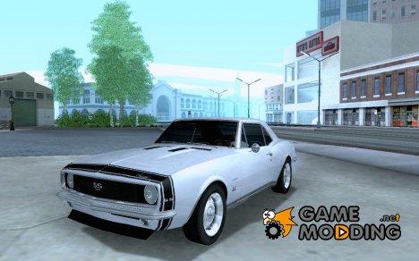 Chevrolet Camaro SS 1967 для GTA San Andreas