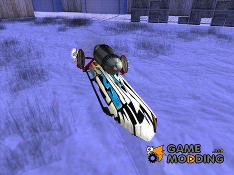 Летающий скейтборд для GTA San Andreas