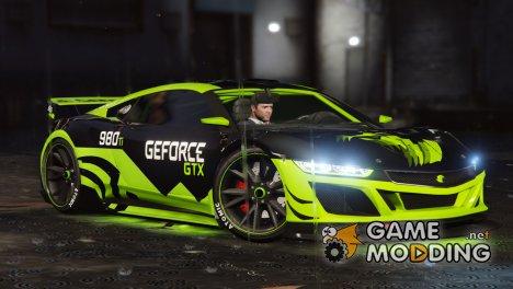 Dinka Jester NVIDIA для GTA 5